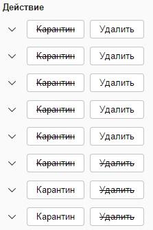Пометка файлов Manul