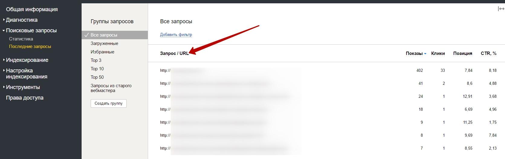 Выгрузка данных по URL адресам